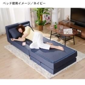 耐久性にこだわった折りたたみ式ソファーベッド