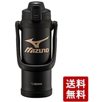 象印 スポーツタイプ ステンレスクールボトル 2.0L ブラック SD-BX20-BA ZOJIRUSHI