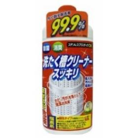 ロケット石鹸 N洗たく槽クリーナースッキリ(代引不可)