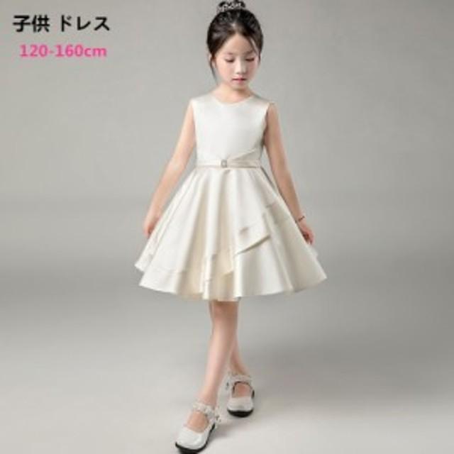 cd44e9c77ca27 ピアノ発表会 ワンピース 女の子 ピアノ発表会 ドレス 160 120 140 子供 ドレス 子供 子ども