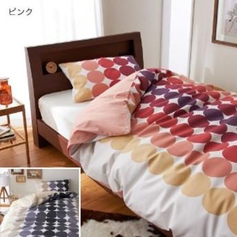 日本製綿100%の掛け布団カバー・2点セット(枕カバー&掛け布団カバー)