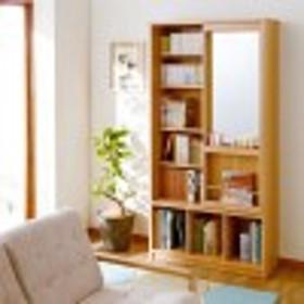 ミラー付きスライド書棚