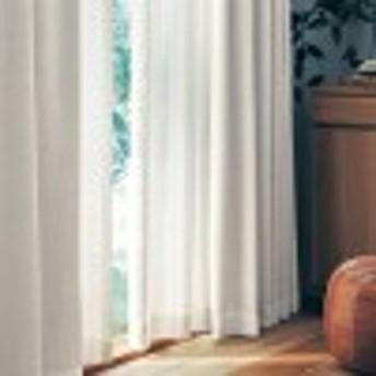 【オーダー】表情豊かに編みあげた綿混のUVカット・遮熱・ミラーレースオーダーカーテン[日本製]
