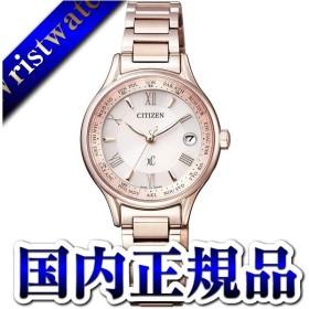 CITIZEN シチズン xC クロスシー 北川景子 クロッシー EC1164-53W レディース 腕時計 国内正規品 送料無料