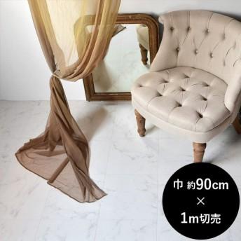 切売 住宅用 クッションフロア クッションシート 大理石 マーブル 1m単位で販売 SHM-4093