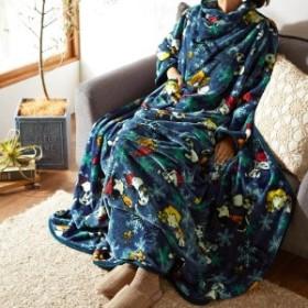 スヌーピー着る毛布