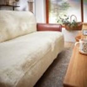 ふわふわマイクロシャギーのソファーカバー