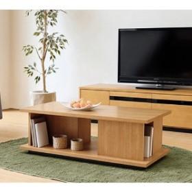 オーク材のモダンリビングテーブル