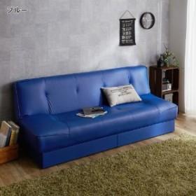 収納付き合皮のソファーベッド