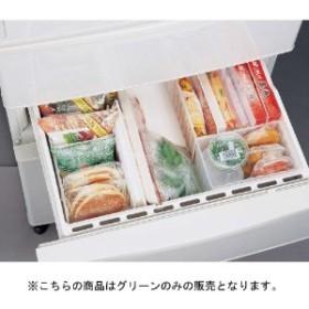冷凍庫用収納3点セット