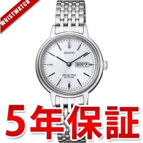 KH5-510-91 CITIZEN シチズン REGUNO レグノ  レディース 腕時計