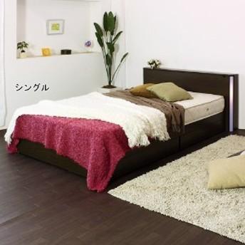 照明・収納付きベッド(マットレス付き)