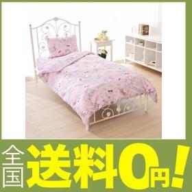 Sanrio(サンリオ) 寝具カバーセット キティ 洋式シングル 100210617901-03-01