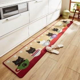 幅約240cmのキッチンマット子猫