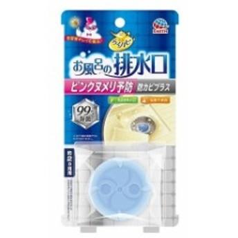アース製薬 お風呂の排水口用ピンクヌメリ予防(代引不可)