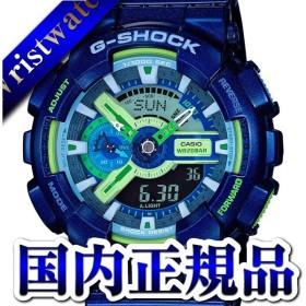 GA-110MC-2AJF G-SHOCK Gショック CASIO カシオ クレイジーカラーズ メンズ 腕時計 国内正規品 送料無料 プレゼント アスレジャー