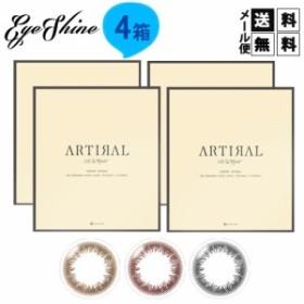 【メール便送料無料】アーティラル(ARTIRAL) UV MOIST 4箱セット(1箱30枚入り/カラコン)【代引不可】