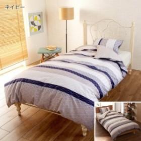 綿100%幾何ボーダーの掛け布団カバー・枕カバー(単品)