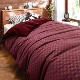 6色から選べる市松模様のあったか掛け布団カバー