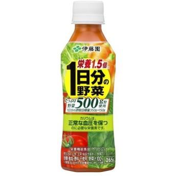 伊藤園 野菜混合飲料 1日分の野菜 265g