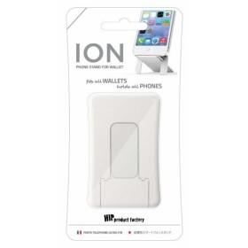 BOBINO(ボビーノ) イオン フォンスタンド ホワイト W5.5×D0.3×H8.7cm スマホスタンド iPhone Android 立てかけ 持ち運び