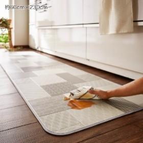 拭けるキッチンマット(モダン)