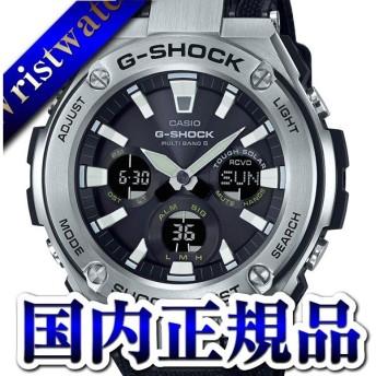 GST-W130C-1AJF カシオ Gショック メタル ジーショック CASIO G-SHOCK Gスチール 黒 シルバー 電波 ソーラー メンズ 腕時計 国内正規品 送料無料