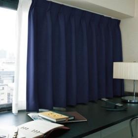 窓美人 半間用 エール 遮光性カーテン&UVカットミラーレース ロイヤルブルー 幅100×丈135(133) cm各1枚 カーテン