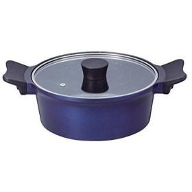ジェンティール マーブル加工 両手鍋 22cm ロイヤルブルー ガス火専用 ND-4744