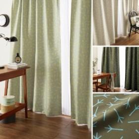 【58サイズ】北欧調小枝柄のカーテン