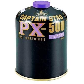 キャプテンスタッグ(CAPTAIN STAG) パワーガスカートリッジPX-500 M-8405