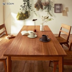 【4月10日まで大型商品送料無料】ニレ材の引出し付きダイニングテーブル