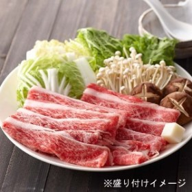 【おとりよせ】 ヘルシーな赤身肉 蔵王牛バラスライス400g ご家庭用