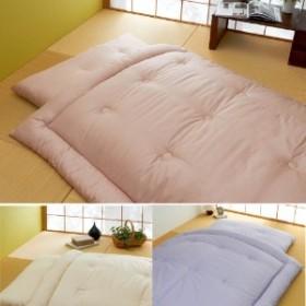綿100%側地と綿100%中わたのずっしりとした掛け布団
