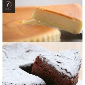 【おとりよせ】 濃厚窯出しチーズケーキとガトークラシックショコラ