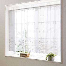 レースカフェカーテン(小窓カーテン)