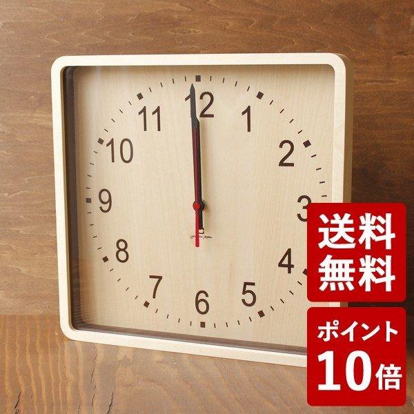 31cm Square Tin Silver and Black Retro Style Kitchen Wall Clock