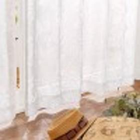 【まとめ買いでお得】【99サイズ】フラワー柄のもこもこパイルミラーレースカーテン