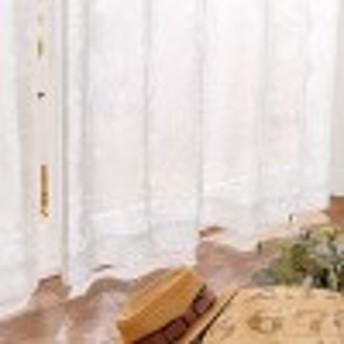 【99サイズ】フラワー柄のもこもこパイルミラーレースカーテン
