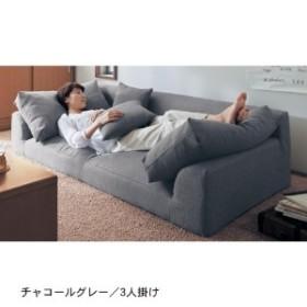 ゆったり眠れるローソファー