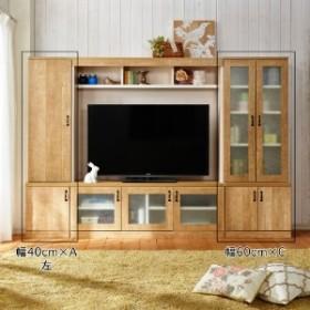 【受注生産】お部屋にぴったり!壁面収納キャビネット キナコ(MIEL-3)