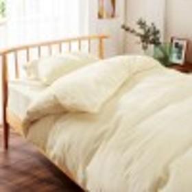 綿100%の布団カバー3点セット