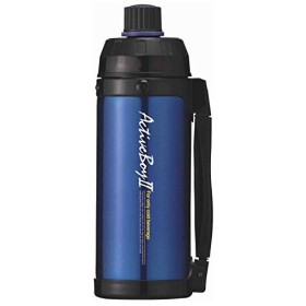 スポーツボトル アクティブボーイ2 1000mL B(ブルー) F−2067 タフコ