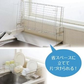 立てて片づけられるステンレス水切りかご[日本製]
