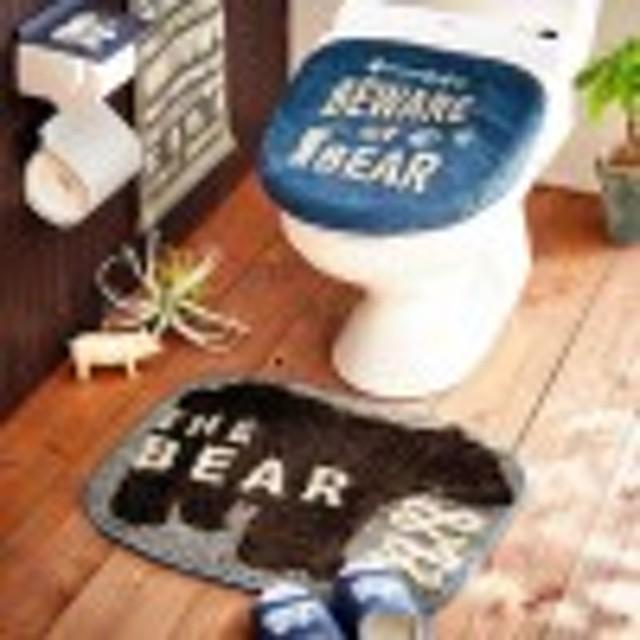 トイレマット・フタカバー2点セットTHE BEAR