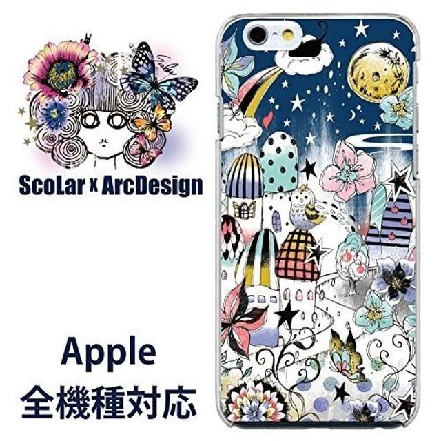 27bbcf64ec ScoLar スマホカバー スマホケース ARC2-iPhone5S-UVC-scr50482 通販 ...