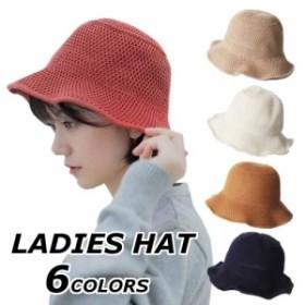 帽子 レディース つば広 UVカット 日焼け防止 折りたたみ 紫外線対策 日よけ おしゃれ 女優帽 麦わら帽子 キャップ ハット 春 夏 18sla56