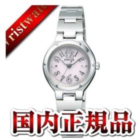 NA15-1722E CITIZEN/wicca/ソーラーテック/GIRLISH レディース腕時計 ポイント消化