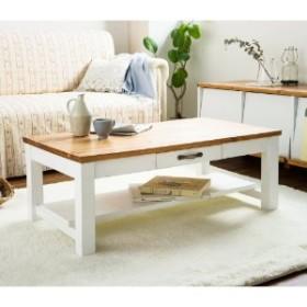 天然木のカントリー調リビングテーブル