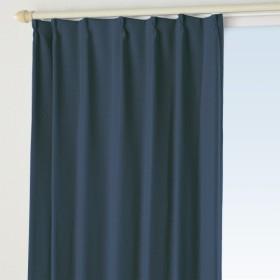 1級遮光カーテン 防炎 形状記憶 Bフック 幅150×丈200cm 2枚 インディゴブルー